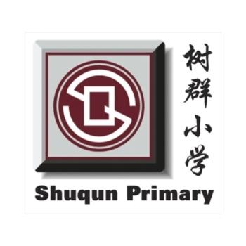 Shuqun Primary School