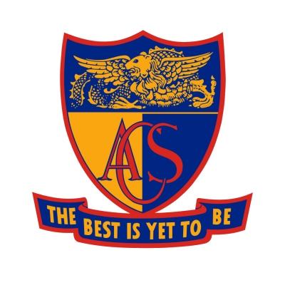 Anglo-Chinese School (International) Singapore