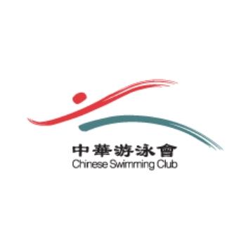The Chinese Swimming Club