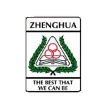 Zhenghua Primary School