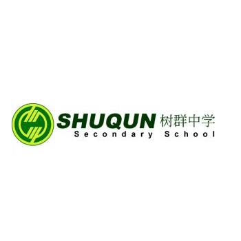 Shuqun Secondary School